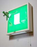 「This is EXIT」 square300 green2013, H32xB32xT26cmAcryl, Holz, LED, PET / 50 EditionenBestellbar / Orderable