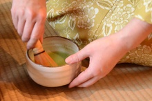 Various Tea Ceremonies
